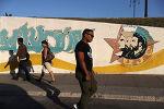 [토론과 논쟁] 쿠바 반정부 시위를 어떻게 볼 것인가