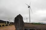 [제주 여행] 제주의 바람을 담는 '가시리국산화풍력발전단지'