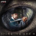 카드 RPG '태고신이담:신의한수' 출시 2주, 시작부터 뜨거운 반응