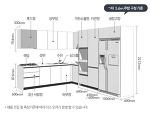 [규격] 주방 싱크대 규격