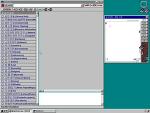 피씨딕 4.0 , PCDIC 4.0 {유틸리티 , Utility}