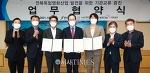 [포토뉴스] 전라북도-한국독립영화협회-KT&G 업무협약식