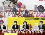국당에게 추경 반대 명분만 준 이재명, 대안 제시한 김경수