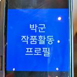 박군 작품활동 프로필, 연금 30억 원 포기하고 가수 꿈 이뤘다