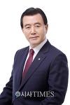 홍문표 의원, 최재해 감사원장 국회 인사특위 위원장으로 선출