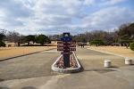 달성 토성(공원)의 기념물들