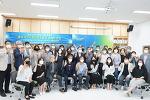 충남시민사회단체연대회의 창립 20주년 기념행사