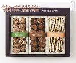 장흥에서 판매하는 표고버섯을 주문하러 오세요! 장흥표고버섯 판매~!