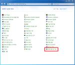 윈도우7 자체 게임 설치하기