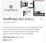 무료 홈페이지 제작 도구 비교 - 워드프레스, WIX, SIXSHOP