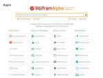 [수학 소프트웨어/검색엔진] Wolfram Alpha: Computational intelligence (울프럼알파)