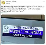 """[MBC 만행] 루마니아축구협회의 분노...""""괜찮아! 일 벌려놓고 사과하면 돼...지금까지 그래 왔는데 뭘"""""""