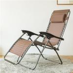 무중력 의자. 리클라이너 의자. 마약 의자.