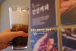 <인천 갈산역 카페> 감성커피