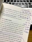 <나는 사별하였다>  읽기