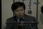 김부겸에게 접근했던 레전드급 남파간첩 사연