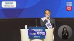 더불어민주당 당대표 연설 제주도당 - 박주민