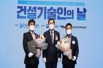 아이언맨 조영복 감리단장, 국토부장관 표창 수상