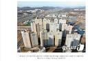 경기도 택지개발 12곳서 추진 중…수용인구만 112만명