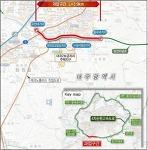 코오롱글로벌, 대구 상화로 입체화 사업ㅣ성지건설, 평택지식센터 건설공사 수주