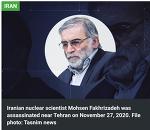 [속보] 이란 핵심 핵과학자 테헤란에서 피살 Iran's top nuclear scientist shot dead near Tehran