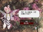 프린세스 메이커 3 만트라판 , Princess Maker 3 MANTRA Version {시뮬레이션-육성 , Simulation-Raising}