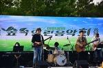 ( 대구 서구문화회관 ) 숲속열린음악회(브라비 솔리스트,자전거 탄 풍경)-이현공원