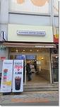 매머드 커피 express 수유시장점