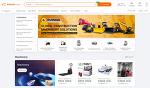알리바바의 기계설비 가격표시 허수 관련