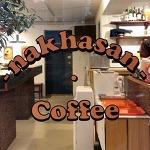 신용산/삼각지 카페 - 낙하산 커피 (Nakhasan Coffee)
