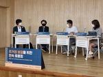 [연대활동] 주거권 보장을 위한 연속 토론회(3회차)