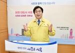 임병택 시흥시장,신년 언론과의 만남 통해 50만 대도시 비전 밝혀
