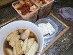 해외 자취 독거남 생존 집밥