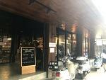 팩토리 커피숍 &  방콕 맛있는 카페