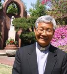 교황청, 대전교구 유흥식 주교 한국인 최초 장관 임명