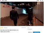 지상파 KBS2 실시간 생방송보는곳