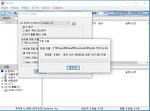 DVD 굽기 프로그램 ISO 파일 만들기