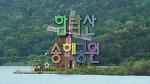 함박산 산행과 송해공원 둘레길 걷기