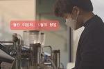 2021.05.16 을지로 카페, 커피인쇄소