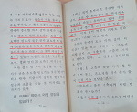 [옛배움책에서 캐낸 토박이말]대단하다