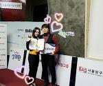 보미아빠 김병호 선수의 선전 , 7차 대회의 스타 김병호 , 김보미 , 그리고  이주희 심판..