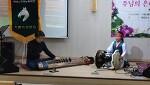 제2회 기쁨이 자선공연단 공연