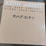 Keith Jarrett - Sun Bear Concerts (10LPs, 키스 자렛, 일본 공연 썬베어콘서트)