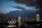 일본, 올림픽 한달 앞두고 도쿄 등 긴급사태 해제…코로나는 '아직'