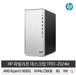 완제품 HP 세잔 5600G 데스크탑 추천 윈10포함