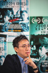 두 한국 이야기--잊힌 아이들의 이야기