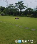 [사용후기] LG  잔디깎이 로봇 베타가전
