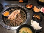 미국인 남자친구가 한국식당에서 느낀 한국의 정(情)
