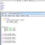 파이썬(Python) - 32.클래스(1)