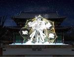 세계유산 법주사 빛의 향연